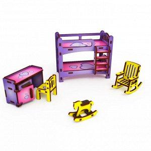 """Цветной набор """"Детская комната"""" (фиолетовый мистик)"""