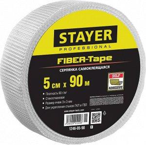 Серпянка самоклеящаяся FIBER-Tape