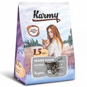 Karmy Киттен Мэйн Кун 0,4кг