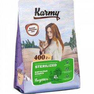 Karmy Стерилайзд Курица 10 кг