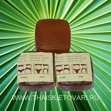 Тайское антицеллюлитное мыло