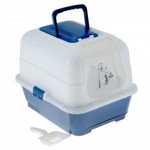 Туалет-домик с выдвижным поддоном, сеткой, совком, порожком, 51,5 х 40 х 38 см, синий