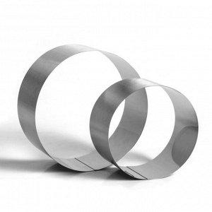 """Набор форм для выпечки и выкладки """"Круг"""", D-20, H-8,5 см, 2 шт."""