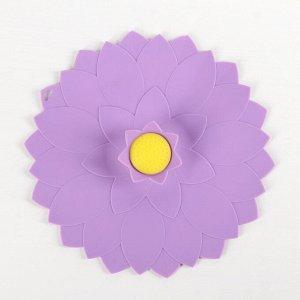 Крышка-непроливайка Доляна «Ромашка», 20 см, цвет МИКС