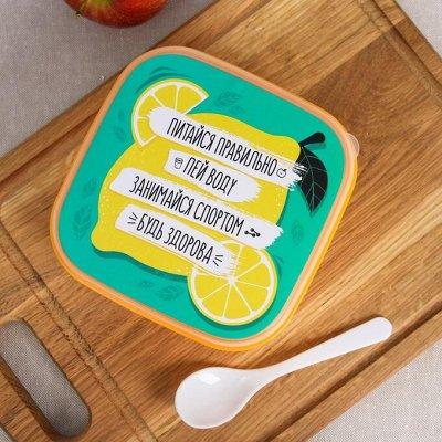 Фикс Прайс на Хозы и Посуду, Товары от 9 руб.  — Товары  до 200 руб — Аксессуары для кухни