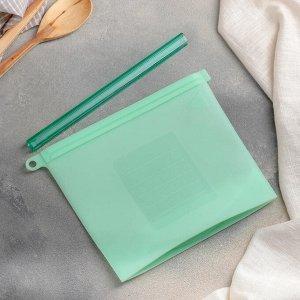 Контейнер-пакет многофункциональный, 21,5х18 см, цвет МИКС