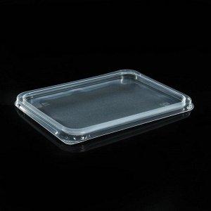 Набор одноразовых крышек для контейнера, 17,9x13,2 см, 50 шт, цвет прозрачный