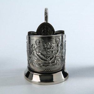 Подстаканник «Оxотник», стакан d=6,1 см, никелированный, с чернением