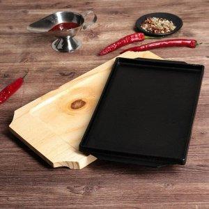 """Сковорода 35х19х3 см """"Прямоугольник"""", на деревянной подставке, с ручками"""