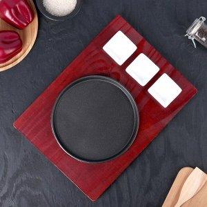 """Сковорода с 3 соусниками 21,5 см """"Круг"""", на деревянной подставке"""
