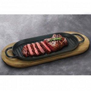 Сковорода «Гриль», 37?16 см, с ручками, на деревянной подставке