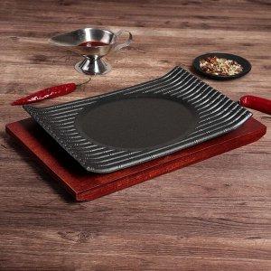 "Сковорода 29х19,6х3,2 см ""Мио"", на деревянной подставке"