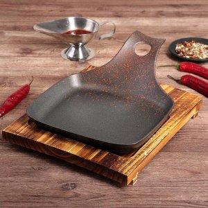 """Сковорода 22х20х3 см """"Прямоугольник"""" с ручкой, на деревянной подставке"""