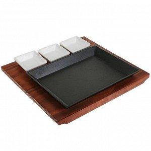 """Сковорода 16 см """"Квадрат"""", на деревянной подставке, с 3 соусниками"""