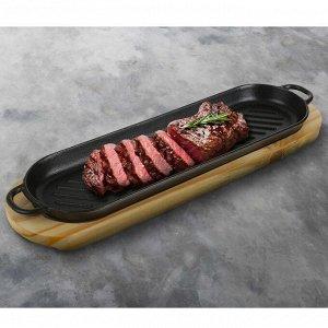 Сковорода «Овал гриль», 38?16?2 см, с ручками, на деревянной подставке