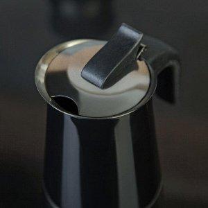 Кофеварка гейзерная «Итальяно», на 2 чашки, цвет чёрный