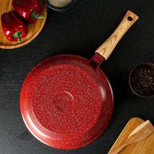 Сковорода литая «Рубин», d=28 см, стеклянная крышка, съёмная ручка, индукция