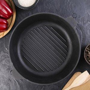 Сковорода-гриль литая 28х6 см, две ручки, чугунная крышка