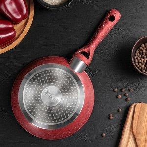 Сковорода кованая Master Star, d=20 см, индукция, ручка soft-touch
