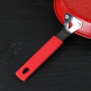 """Сковорода 19 см """"Мрамор светлый"""", силиконовая ручка, антипригарное покрытие, цвет МИКС"""