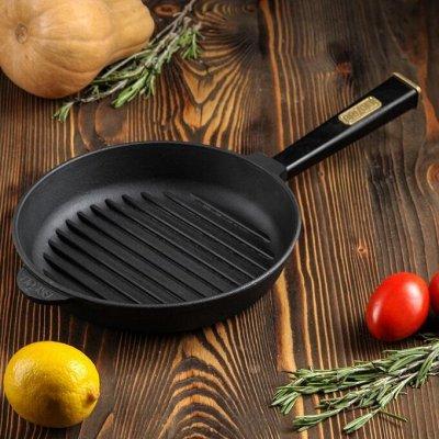 Посуда для дома на любой вкус — Сковороды-гриль — Сковороды-гриль
