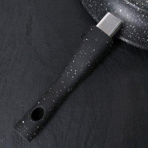 Сковорода «Гранит», d=28 см, съёмная ручка