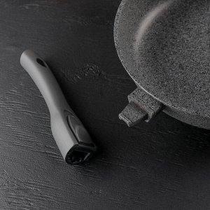 Сковорода 28 см, индукция, съёмная ручка, цвет чёрный