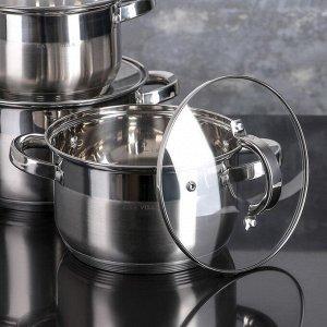 """Набор посуды """"Мини"""", 3 предмета: кастрюли 3,4/2,9/1,6 л, стеклянные крышки"""