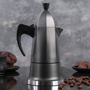Кофеварка гейзерная «Дымка», на 3 чашки