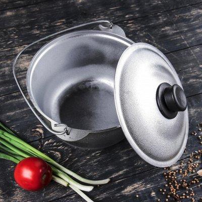 Большая распродажа посуды! Столько классных предложений! — Кастрюли из литого алюминия — Кастрюли