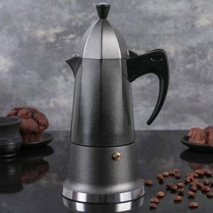 Кофеварка гейзерная «Дымка», на 6 чашек