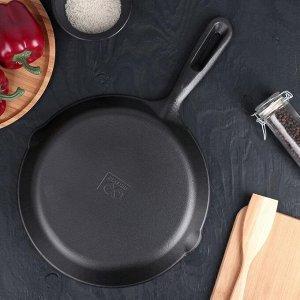 Сковорода «Вилфред», d=28 см, 2 слива, с ручкой