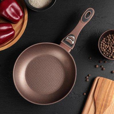 Посуда для дома на любой вкус — Сковороды до 20 см. — Классические сковороды