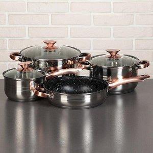 Набор посуды «Злата», 4 предмета: кастрюли 3,6 л, 6,1 л, ковш 1,9 л, сотейник d=24 см, антипригарное покрытие, капсульное дно