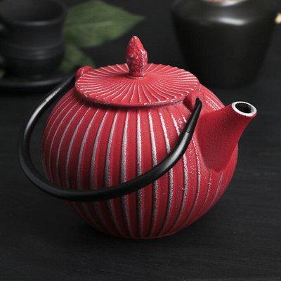 Турецкая Посуда+Посуда Праздников ,Фужеры,Стаканы,Подставки. — Посуда для приготовления на плите — Котелки и чайники