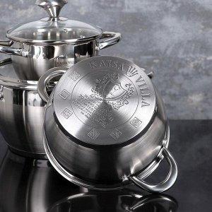 """Набор посуды """"Люкс"""", 4 предмета: кастрюли 5,1/3,2/1,6л л, ковш 1,6 л, стеклянные крышки"""