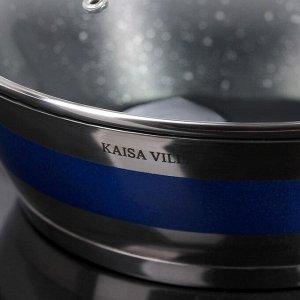 Набор кастрюль «Блу», 4 предмета: кастрюли 5,1/3,2 л, ковш 1,6 л, сотейник с антипригарным покрытием 3,4 л