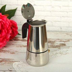 Кофеварка гейзерная «Стиль», на 2 чашки