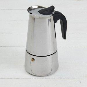 Кофеварка гейзерная «Стиль», на 9 чашек