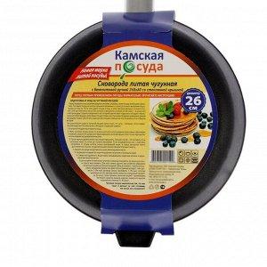 Сковорода 26 см, h=6 см, с бакелитовой ручкой и стеклянной крышкой