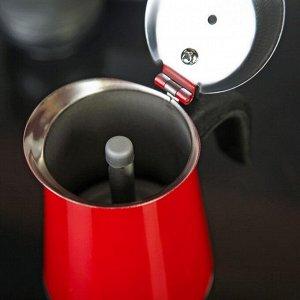 Кофеварка гейзерная «Итальяно», на 2 чашки, цвет красный
