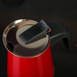 Кофеварка гейзерная «Итальяно», на 4 чашки, цвет красный