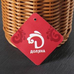Подставка для столовых приборов Доляна, 13?10?10 см, цвет кофейный