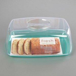 """Fresh"" Хлебница 24х14х10см, цв.мята полупрозрачный ИК 14866000"