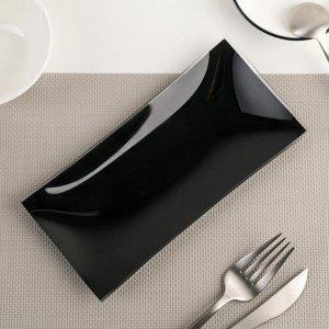 Блюдо 19?9 см, цвет чёрный