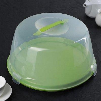 Посудное Хранение. Домашняя Выпечка и Кондитерка . — Тортовницы и подставки для торта — Для хранения продуктов