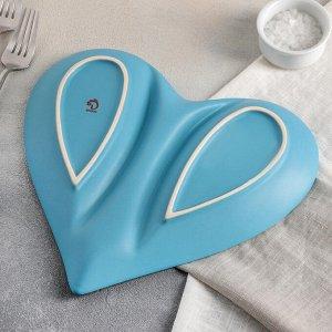 """Менажница 25,5х26,5х3 см """"Фарбе. Сердце"""", цвет синий"""