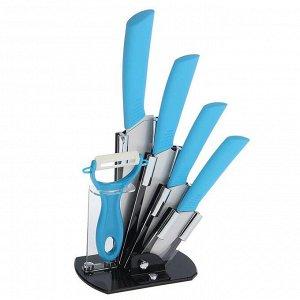 Набор кухонный, 5 предметов, на подставке, цвет голубой