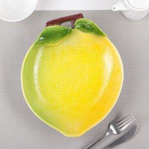 Тарелка «Лимон», 24,5?20?4 см, цвет жёлтый