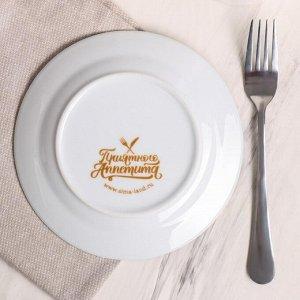 Тарелка «Для самых любимых», ? 18 см